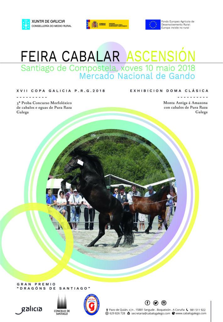 Feira Cabalar Ascensión 2018