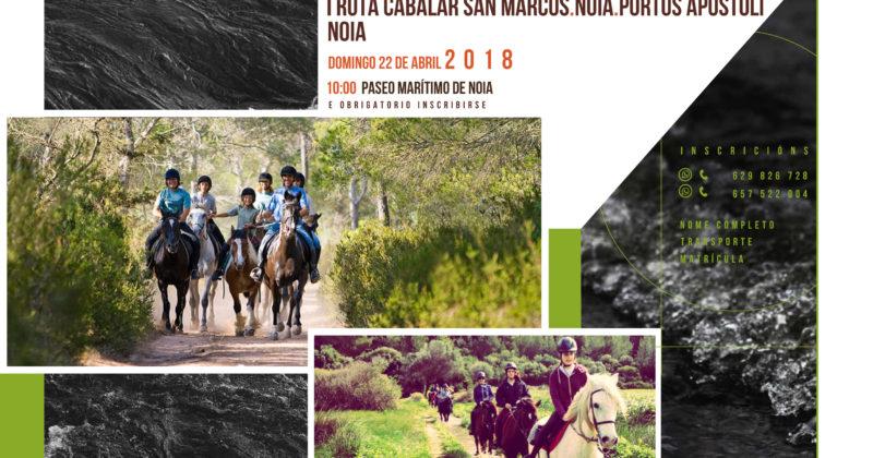 """LA ASOCIACION PURA RAZA CABALO GALEGO COLABORA CON LA """"I RUTA CABALAR SAN MARCOS-NOIA-PORTUS APOSTOLI"""" Será una jornada histórica para el mundo del caballo de Noia"""