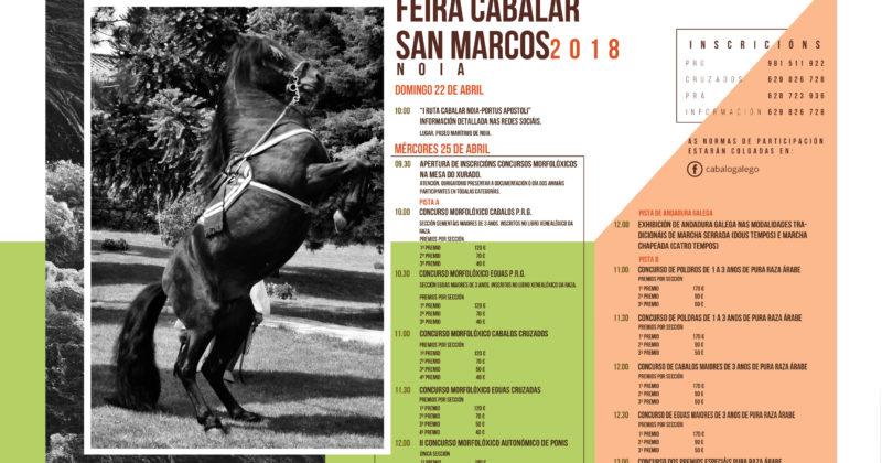Presentada hoy la «Feria Caballar San Marcos-Noia 2018» Ruta ecuestre, 3.000 € en premios y la «Copa Galicia P.R.G.»